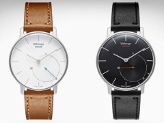 TEST : LA MONTRE WITHINGS