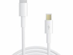 Le connecteur USB Type C