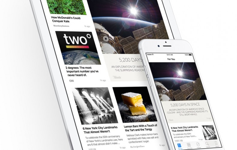 iOS 9 VA RECUEILLIR DES FLUX RSS